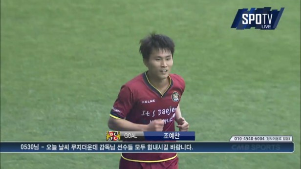 Daejeon vs. Gyeongnam K League May (1)
