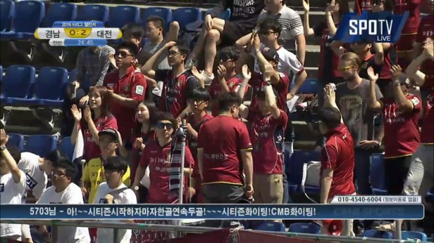 Daejeon vs. Gyeongnam K League May (2)