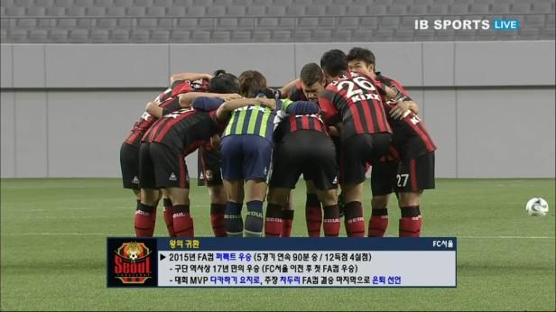 FC Seoul v Daegu Korean FA Cup 2016 (2)
