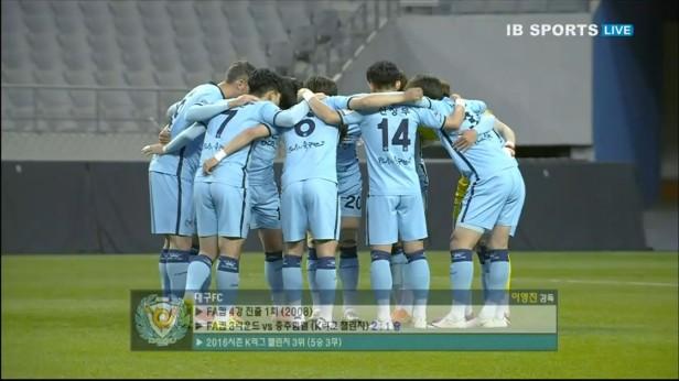 FC Seoul v Daegu Korean FA Cup 2016 (3)