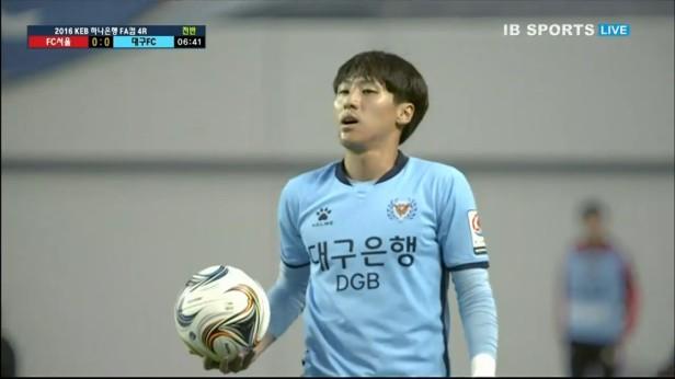 FC Seoul v Daegu Korean FA Cup 2016 (4)