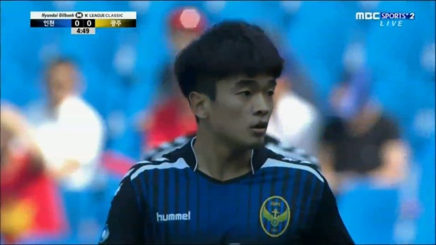 Incheon United vs. Gwangju May 2016 (2)
