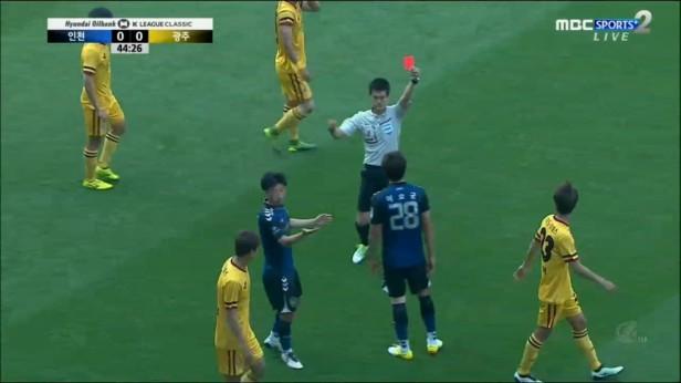 Incheon United vs. Gwangju May 2016 (4)