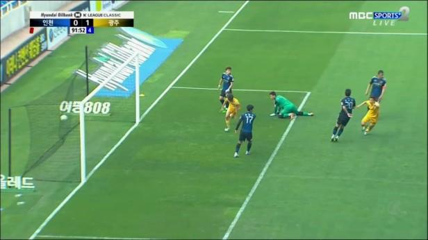 Incheon United vs. Gwangju May 2016 (5)
