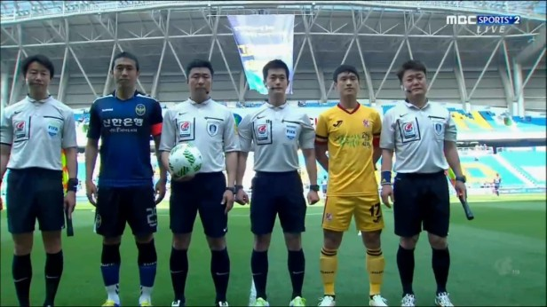 Incheon United vs. Gwangju May 2016