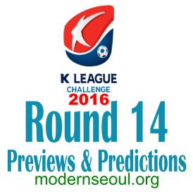 K League Challenge 2016 Round 14 banner