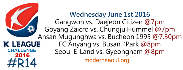 K League Challenge 2016 Round 14 June 1