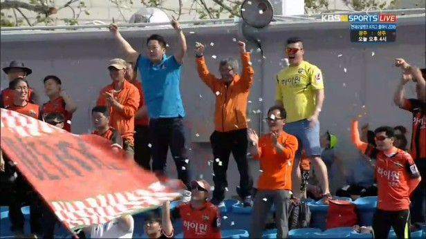 K League Children's Day 2016 gangwon fans