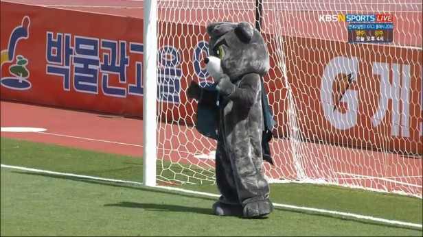 K League Children's Day 2016 gangwon mascot