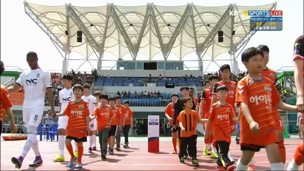 K League Children's Day 2016 gangwon Seoul e-land