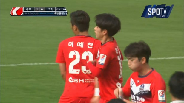 K League Children's Day 2016 Goyang goal