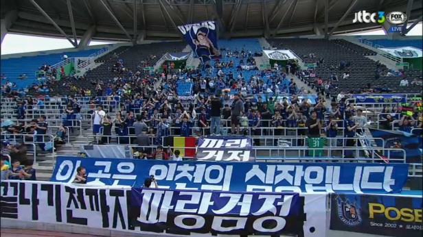 K League Children's Day 2016 Incheon Fans