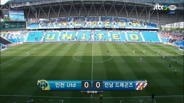 K League Children's Day 2016 Incheon Jeonnam 2