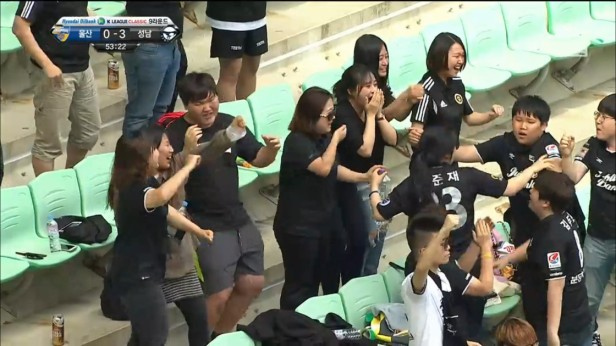 K League Children's Day 2016 Seongnam Fans