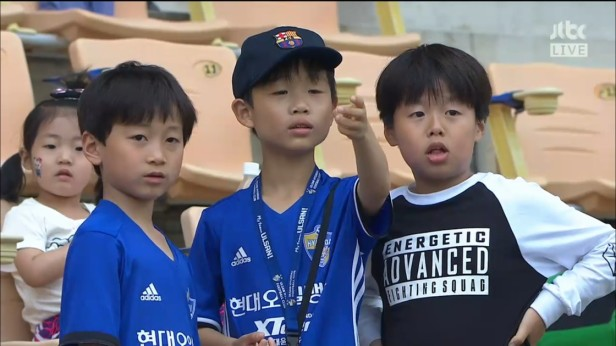 K League Children's Day 2016 Ulsan Fans 2