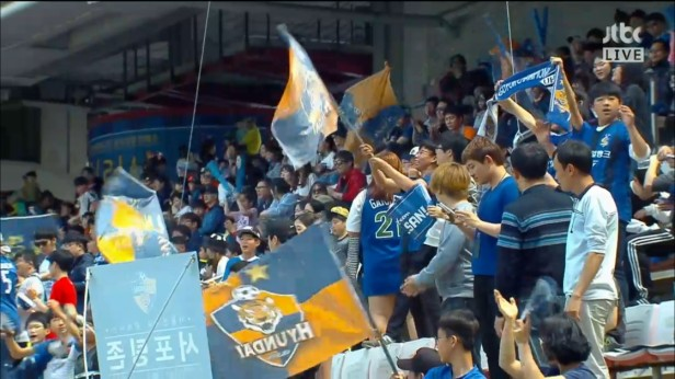 K League Children's Day 2016 Ulsan Fans