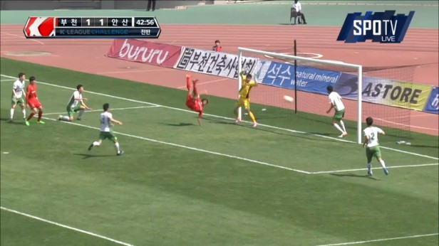K League Children's Day 2016 Waguininho goal bucheon