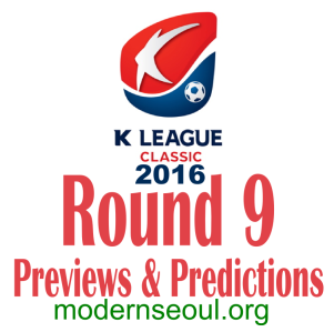 K League Classic 2016 Round 9 banner