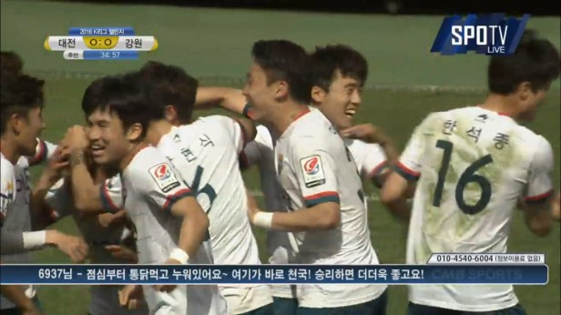 K League May 8 Daejeon Gangwon (2)