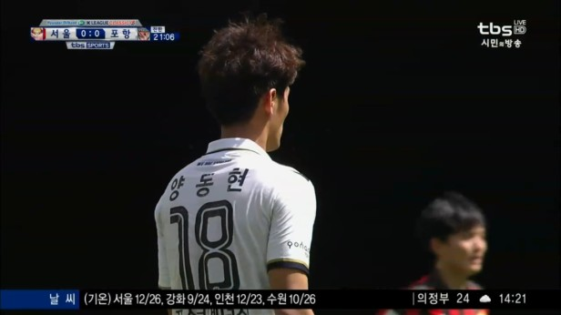 K League May 8 FC Seoul Pohang Steelers (3)
