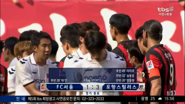 K League May 8 FC Seoul Pohang Steelers (5)
