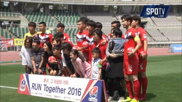 K League May 8 Goyang Zaicro Bucheon