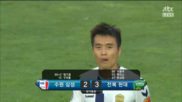 K League May 8 Suwon Bluewings Jeonbuk H (7)