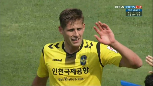 Kevin Incheon United 2016