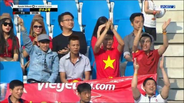 Lương Xuân Trường Incheon United (1)