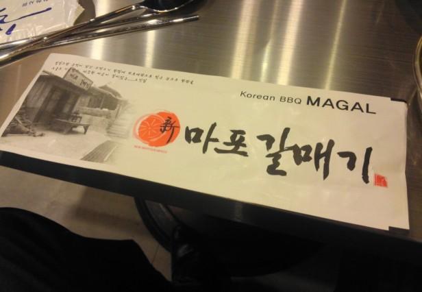 Magol Korean BBQ Galbi Cheongna (4)
