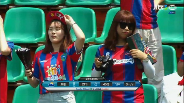 Pohang Steelers v Suwon City FC May 2016 (1)