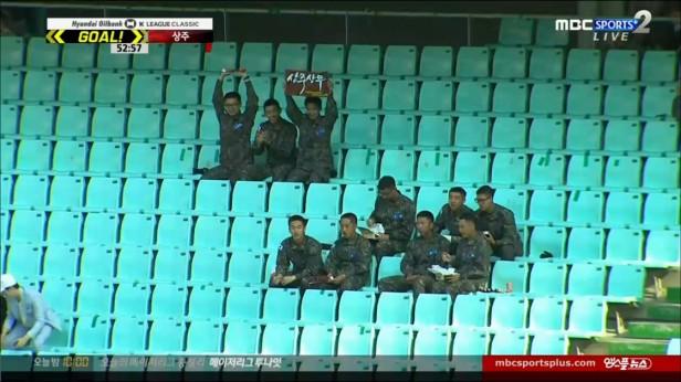 Sangju Sangmu Army Fans