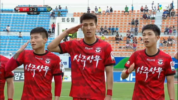 Sangju Sangmu Incheon United KLeague May (4)