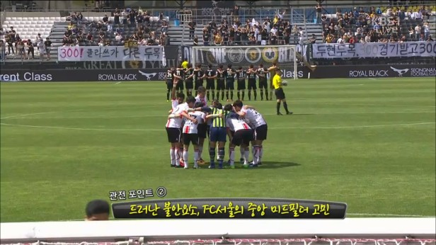 Seongnam FC Seoul K League May (1)