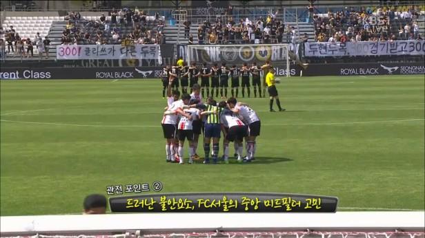 Seongnam FC Seoul K League May (1)