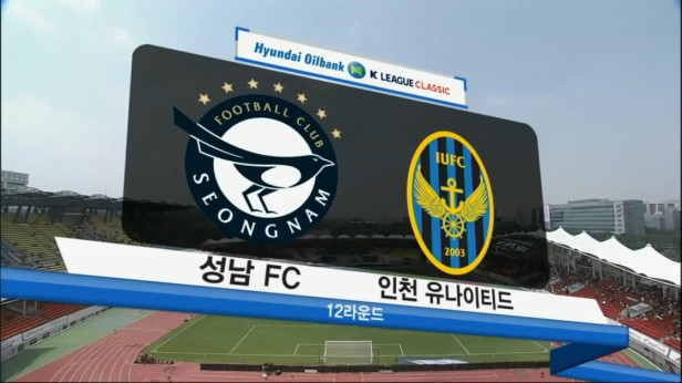 Seongnam FC v Incheon United May 2016