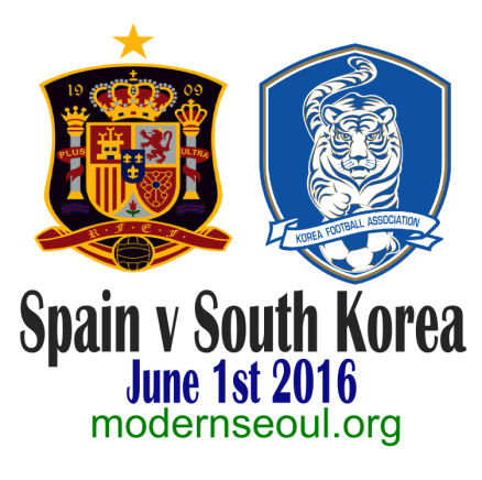 Spain vs South Korea June 1 Banner