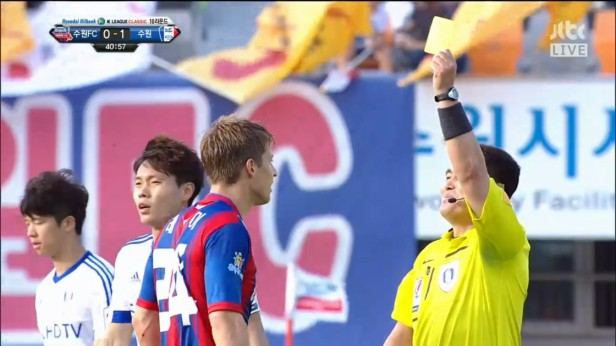 Suwon Derby 2016 K League May (5)