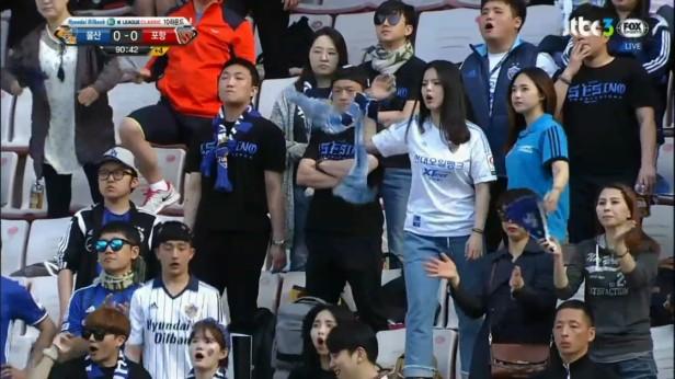 Ulsan Hyundai fans K League May