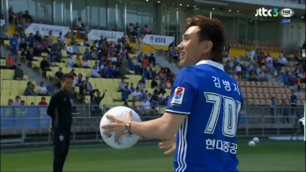 Ulsan Hyundai Pohang S K League May (1)