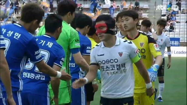 Ulsan Hyundai Pohang S K League May