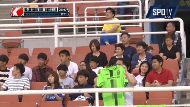 Ansan Mungunghwa v Seoul E-Land 2016 (1)