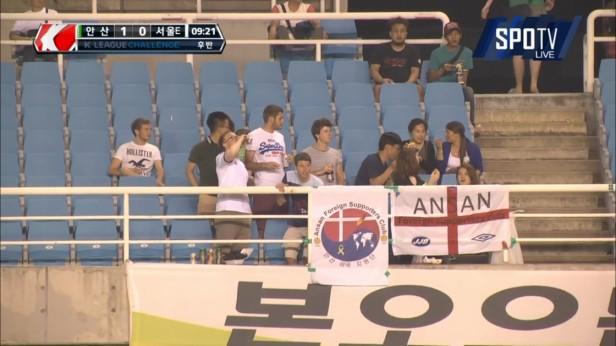 Ansan Mungunghwa v Seoul E-Land 2016 (3)