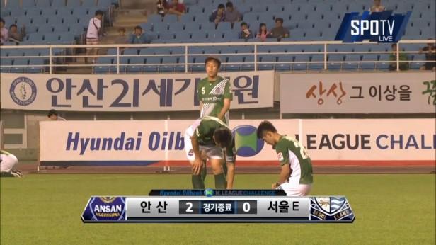 Ansan Mungunghwa v Seoul E-Land 2016 (4)
