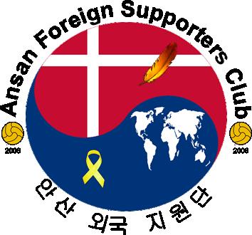 AnsanFSC emblem
