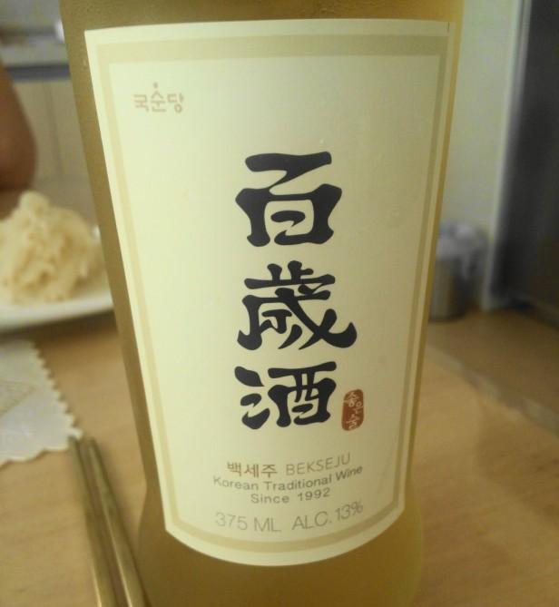 Bekseju Soju Wine (1)