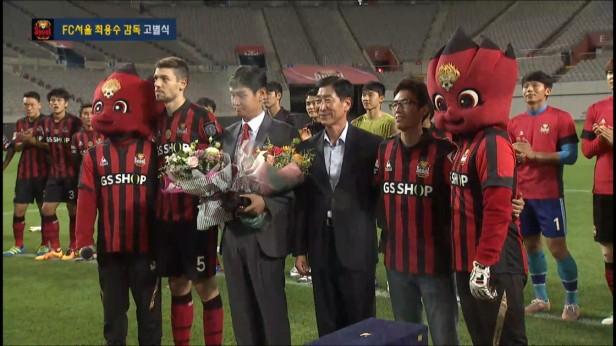Choi Yong-Soo FC Seoul Goodbye (10)