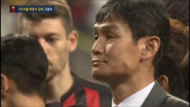 Choi Yong-Soo FC Seoul Goodbye (11)