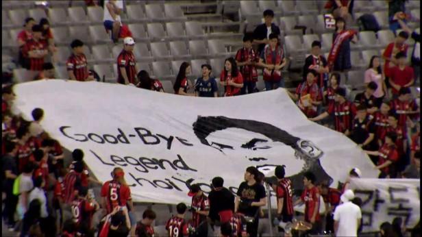 Choi Yong-Soo FC Seoul Goodbye (2)