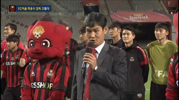 Choi Yong-Soo FC Seoul Goodbye (6)